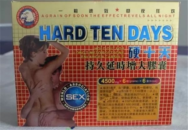 Hard Ten Days Male Perf Pills , Adult Increase Stamina In Bed Pills No Side Effect