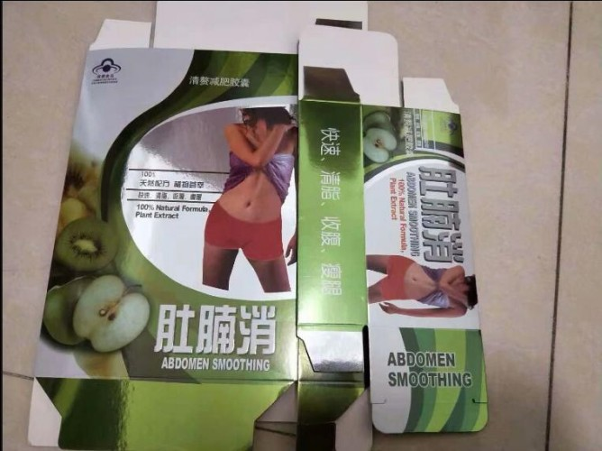 Abdomen Smoothing Fruit Slimming Capsule Rapid Weight Loss Pills Plant Extract Ingredient