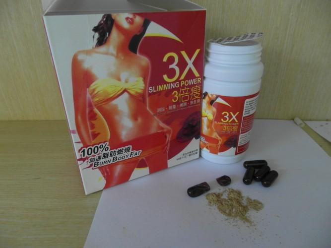 3X Herbal Slimming Pills Weight Loss Capsule 100% Burning Body Fat Effective