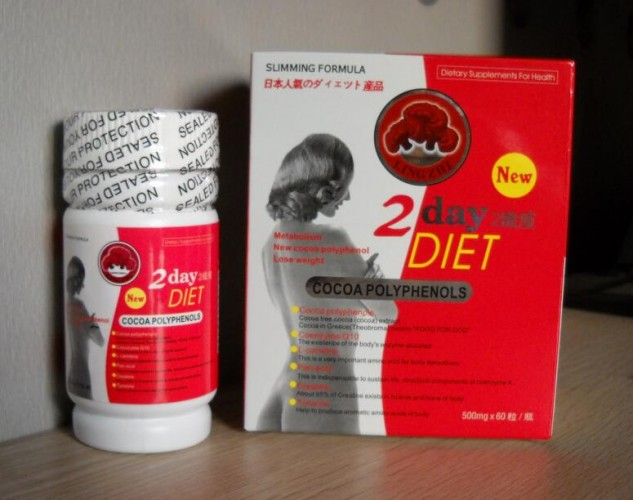 2 Day Diet Cocoa Herbal Slimming Capsules , Herbal Natural Weight Loss Capsules