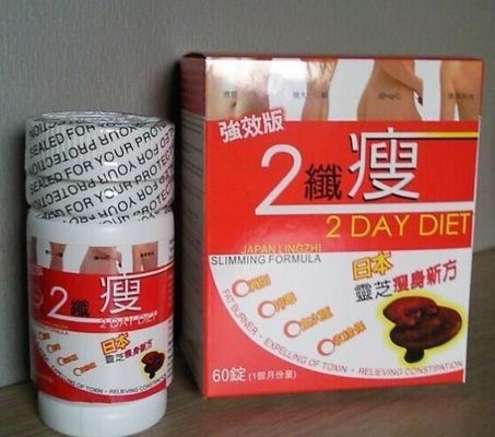 China 2 Day Diet Natural Slimming Capsule Strong Effective diet pills, lose weight fast supplier