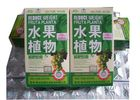 Good Quality Natural Slimming Capsule & Natural Fruta Planta Fruit Slimming Capsule Fat Burning Products Green Box Packing on sale