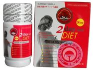 China Lingzhi Natural Slimming Capsule Formula 2 Day Diet Appetite Suppressant 60 Capsules / Box factory