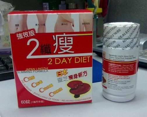 China 2 Day Diet Female Natural Slimming Capsule Pills 100% Original With No Anorexia distributor